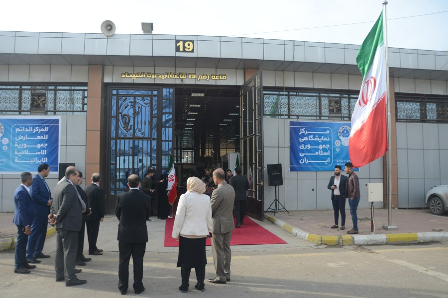 The Iranian exhibition in Baghdad (IRNA, January 21 2019).