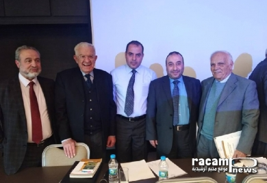 Muhammad Sawalha (left) photographed with the Istanbul conference participants. Next to him is Anis al-Qasim, who heads the ILCP (racamp.net, January 9, 2019).