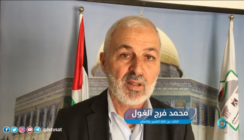Muhammad Faraj al-Ghoul, a Hamas member of the Legislative Council (al-Quds TV Facebook page, August 1, 2018).