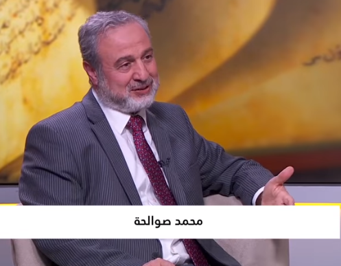 Muhammad Sawalha (al-Hiwar TV on YouTube, January 15, 2019).