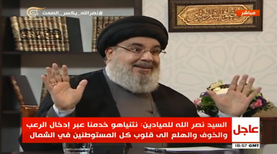 Hezbollah leader Hassan Nasrallah in the interview to Lebanon's Al-Mayadeen Channel (Al-Mayadeen Channel, January 26, 2019)