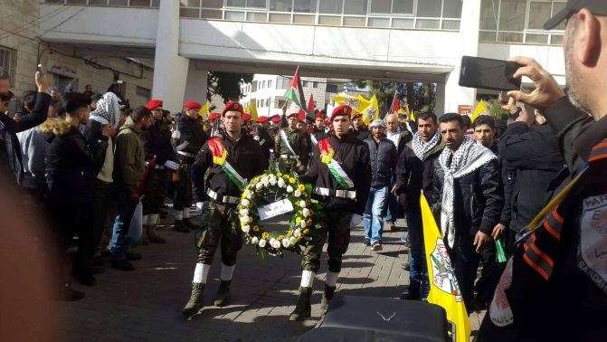 The PA military-style funeral held for Hamdi al-Naasan (Facebook page of Ramallah district governor Laila Ghanem, January 27, 2019).