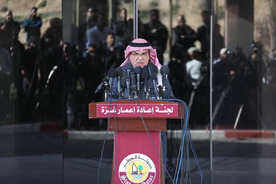 Muhammad al-Amoudi holds a press conference in Gaza (Qatari Committee Facebook page, January 25, 2019).