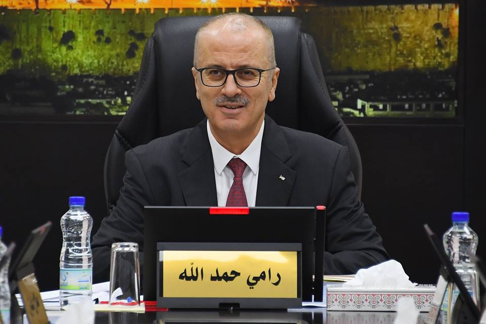 Rami Hamdallah, prime minister of the national consensus government, announces his resignation during the weekly Palestinian government meeting (Rami Hamdallah's Facebook page, January 29, 2019).
