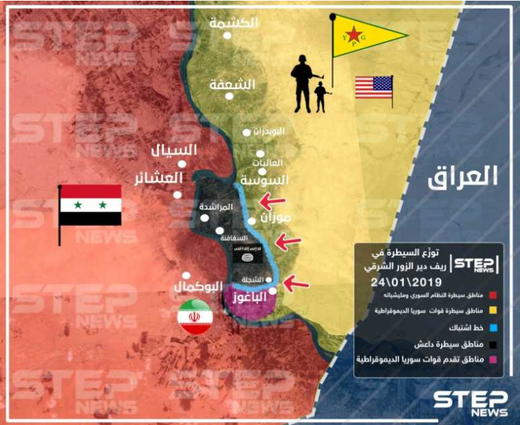 "The ""pocket"" controlled by ISIS (map updated to January 24, 2019): ISIS (black); SDF forces (yellow); areas controlled by the Syrian army and the forces supporting it (red); attack routes of the Kurdish forces (red arrows) (Khotwa, January 24, 2019)"