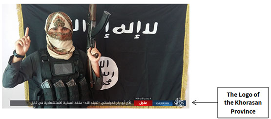 Suicide bomber in the suicide bombing attack for which Amaq distributed a claim of responsibility. The logo of the Khorasan Province appears on the lower right (pastethis.to, February 24, 2018)