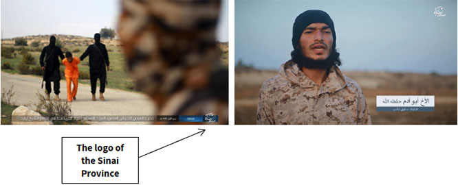 "Right: Video produced by the media office of the Sinai Province showing an officer who defected from the Egyptian army and joined ISIS's Sinai Province. The video was distributed by the Al-Ghurabaa website (Al-Ghurabaa, November 16, 2018). Left: Egyptian army ""agent"" being led by two ISIS operatives to the site of his execution. The video was distributed by Shabakat Shumukh (Shabakat Shumukh, November 26, 2018)"