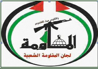 The insignia of the Popular Resistance Committees