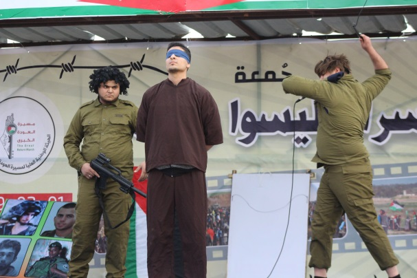 "A display about prisoners presented at the ""return camp"" in the eastern part of Gaza City (Supreme National Authority Facebook page, February 1, 2019)."