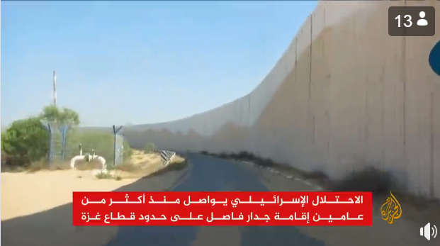 The construction of the land and underwater barrier around the Gaza Strip (al-Jazeera YouTube channel, February 3, 2019).