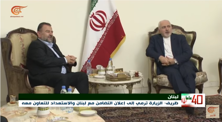 The Iranian foreign minister meeting in Beirut with Saleh al-'Arouri, deputy head of Hamas' political bureau (al-Mayadeen YouTube channel, February 11, 2019).