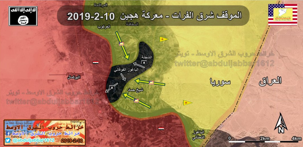 "Shrinking of the ISIS-controlled ""pocket"" (map updated to February 10, 2019). ISIS (black); the SDF forces (yellow); areas controlled by the Syrian army and the forces supporting it (red); directions of the SDF attacks and ISIS's counterattacks are marked with arrows) (Twitter, February 10, 2019)"