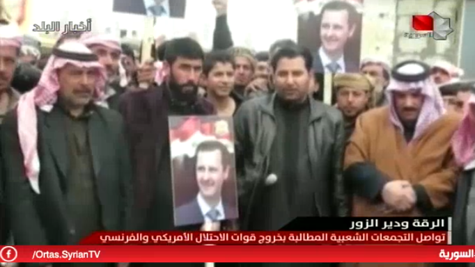 Syrian demonstrators carrying photos of Syrian President Bashar Assad during a demonstration calling for the departure of US, French and Turkish forces from Syria (Syrian TV, February 9, 2019)