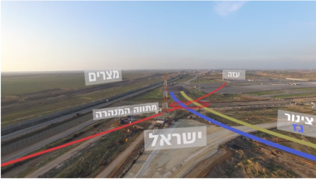 The route of the tunnel from the Gaza Strip to Israeli territory in the region of the Kerem Shalom Crossing, and from there to Egyptian territory (IDF spokesman's Facebook page, January 14, 2018).