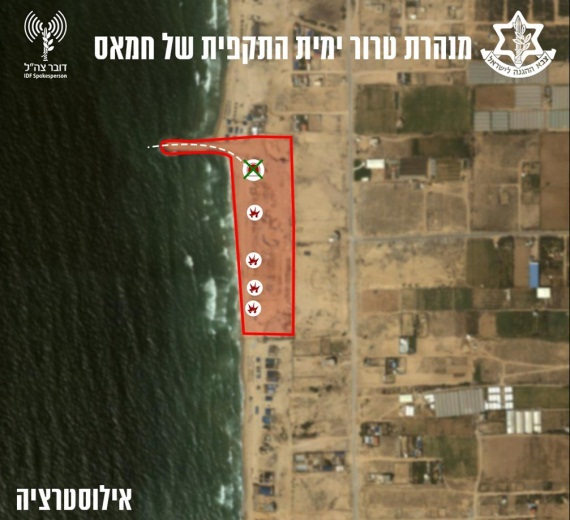Hamas underwater tunnel in the northern Gaza Strip penetrating into Israeli territory, attacked by the IDF (IDF spokesman's website, June 10, 2018).
