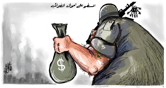 Cartoon in the Palestinian daily al-Quds after Israel's decision to deduct the salaries of terrorist operatives from the tax revenues transferred to the PA. The Arabic reads,