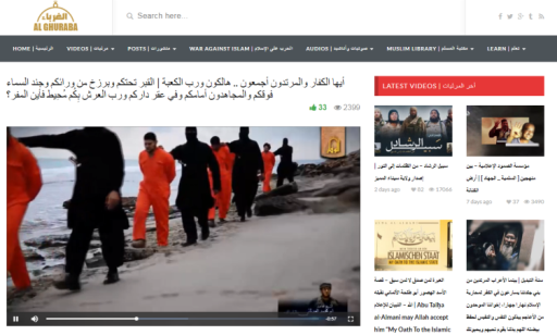 Recycling of an old video produced by ISIS in Libya: Coptic Christians who were taken prisoner by the organization in Libya and brutally executed on the beach of the city of Sirte (Al-Ghurabaa, November 15, 2018)