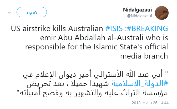Tweet in English and Arabic about the death of Abu Abdullah al-Australi in a US airstrike (Nidalgazaui@Nidalgazaui Twitter account, December 26, 2018)