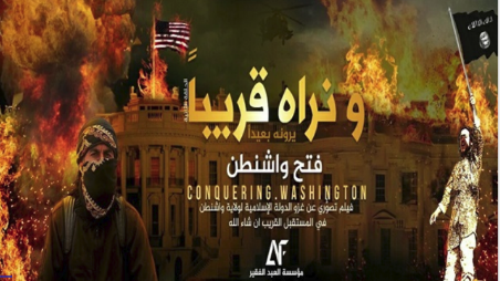 "Poster for the Al-Abd al-Faqir Media Foundation's video showing the White House in flames under the inscription: ""The Conquest of Washington – We'll See It Soon"" (Al-Bawaba, January 20, 2018)"