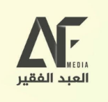 The logo of the Al-Abd al-Faqir Media Foundation. The logo is composed of the two letters in English, AF, which are the initials of the foundation's name, and the word Media (archive.org file-sharing website, October 10, 2018).