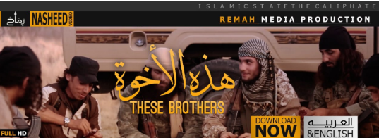 Poster for a video produced by the Remah Foundation. The video is a clip of a verse about the esprit de corps of ISIS operatives (Al-Ghurabaa, August 29, 2018)