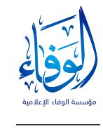 The logo of the Al-Wafa Foundation.