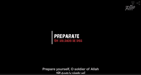 "Call (in the video) to kill the infidels: ""Prepare yourself, O soldier of Allah"" (Al-Ghurabaa, December 23, 2018)."