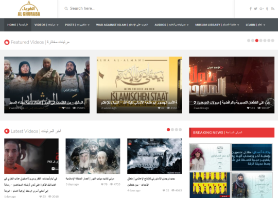 Homepage of the Al-Ghurabaa website: most of the page contains videos, but there are also news items and claims of responsibility by ISIS (Al-Ghurabaa, November 28, 2018)