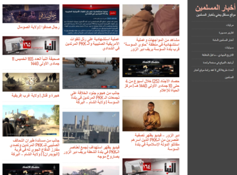 Homepage of Akhbar Al-Muslimeen (updated to January 24, 2019): The most up-to-date news items are from January 18, 2019 (Akhbar Al-Muslimeen website, January 24, 2019)
