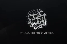 The logo of the ISIS media office in the West Africa Province, from a video of the province (ISIS's West Africa Province, January 15, 2019). The logo appeared after a slide with the logo of the Central Media Office.