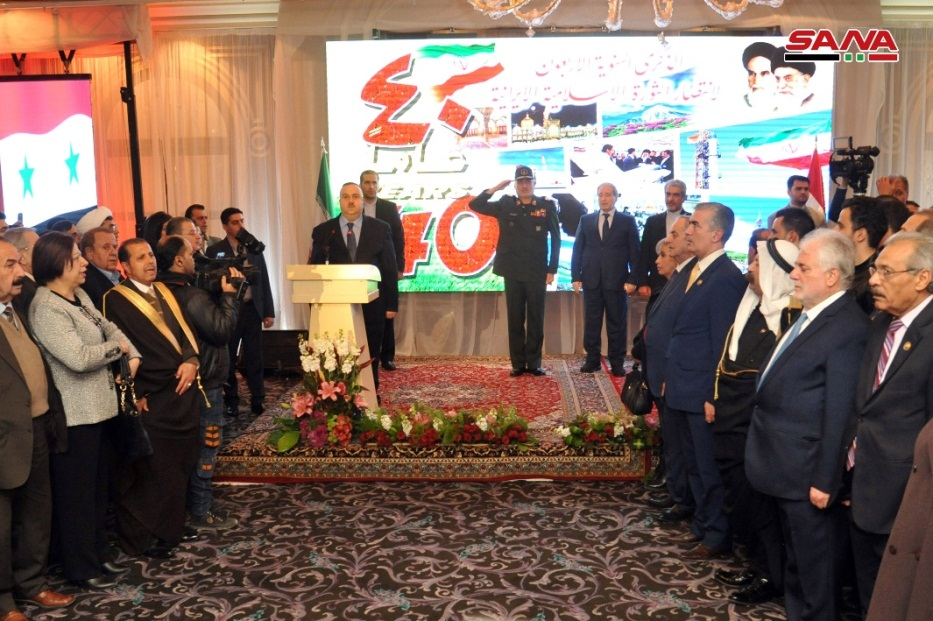 Marking the 40th anniversary of the Islamic Revolution in the Iranian embassy in Damascus (SANA, February 11 2019).