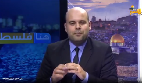 Islam Badr, broadcaster on Hamas al-Aqsa TV in the Gaza Strip (Filastin al-A'an Facebook page, February 13, 2019).