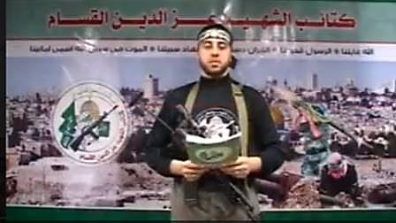 "Abdallah Fadel Murtaja, who belonged to the military information network of the Izz al-Din Qassam Brigades, reads his living will. At the end he says he belonged to the Shejaiya battalion (part of the Gaza City brigade) of the Izz al-Din Qassam Brigades (YouTube, October 30 2014). The document issued by the Palestinian information bureau makes no mention of his military role, claiming he was a journalist who worked for civilian media outlets. His name was included in the Palestinian Journalists Syndicate's list of the 17 ""journalists"" killed in Operation Protective Edge."