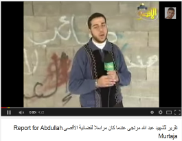 Abdallah Murtaja during a media event as a correspondent for Hamas' al-Aqsa TV (YouTube, December 12, 2013).