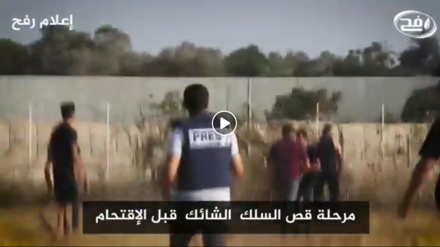 One of the terrorists who entered Israel wears Press vest.
