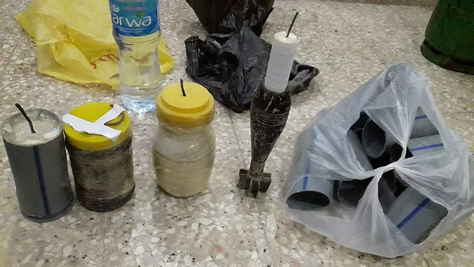 "Implements for the activities of the ""sons of al-Zouari in Rafah"" night harassment unit (""sons of al-Zouari in Rafah Facebook page, February 21, 24, 2019)."