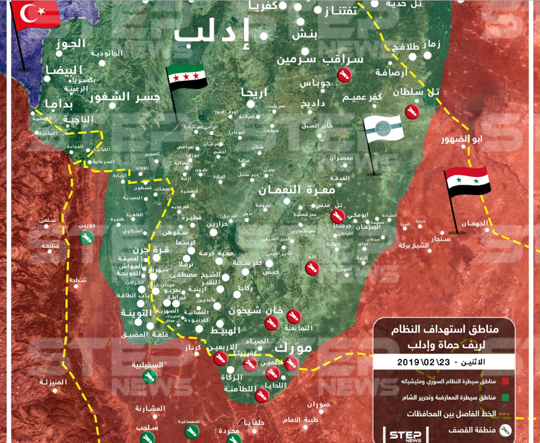 Map of the attacks (updated to February 23, 2019): The rebel enclave in Idlib is marked in green; The area controlled by the Syrian army and the forces supporting it is marked in red. Areas which were attacked are marked in red circles (Khotwa, February 23, 2019)