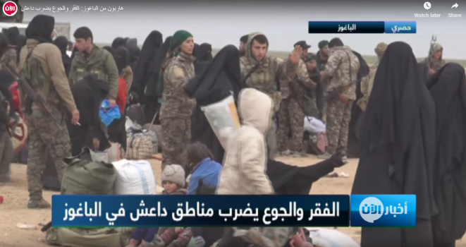 Selection and evacuation of ISIS family members in Al-Baghouz Fawqani (Al-Aan Channel, February 24, 2019)