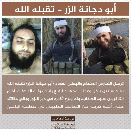 Notice of the Al-Muhajirin Media Foundation on the death of ISIS's senior operative Abu Dajaneh al-Zirr (Rosanna@RosannaMrtnz Twitter account, February 25, 2019)