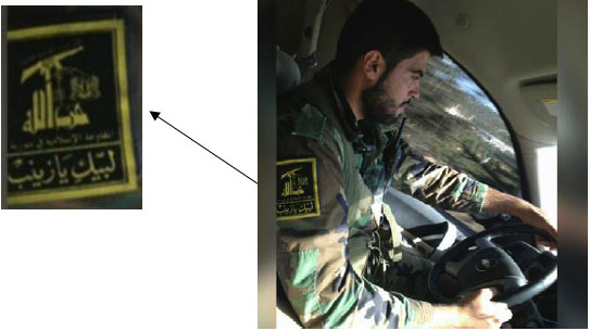 "Hezbollah insignia badge with the inscription ""The Islamic Resistance in Syria"" (instead of the ""Islamic Resistance in Lebanon,"" which appears on the original Hezbollah badge). It should be noted that this badge is relatively rare (it appears in 10 out of 1,167 photos showing operatives with the Hezbollah insignia badge). According to the Al-Raqib website (April 2018), ""The Islamic Resistance in Syria"" is a term adopted by Shiite militias in Syria handled by Iran and supported by Hezbollah."
