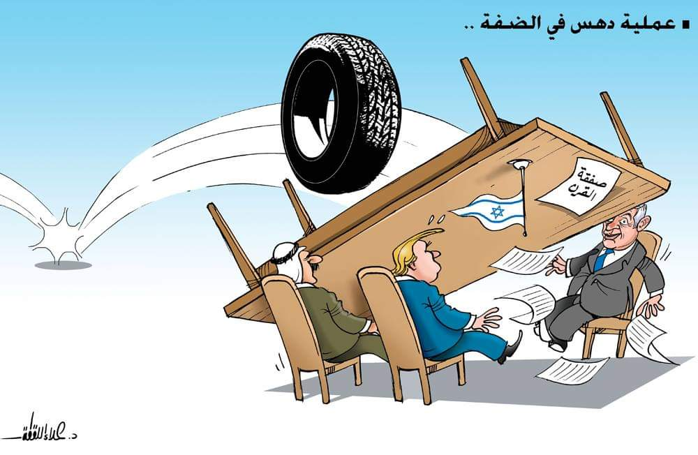 "Hamas cartoon. The Arabic reads, ""The vehicular attack in the West Bank [takes] the 'deal of the century' [off the table]"" (Palinfo Twitter account, March 4, 2019)."