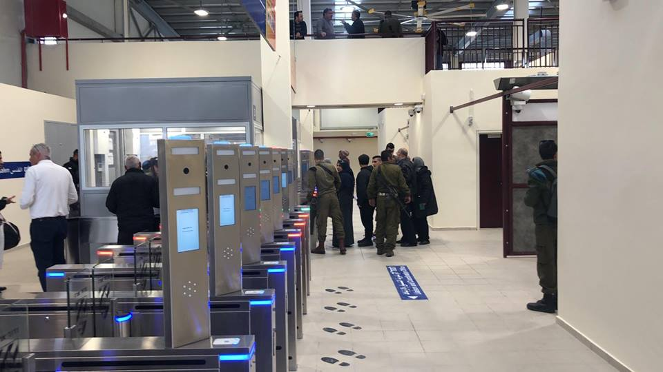 The Qalandia Crossing after renovations (Arabic Facebook page of the Israeli Coordinator of Government Activities in the Territories, February 22, 2019).
