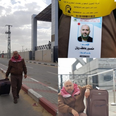 Hamas operative Mansour Riyan returns to the Gaza Strip after Egypt prevented him from leaving through the Rafah Crossing (Palinfo Twitter account, March 3, 2019).