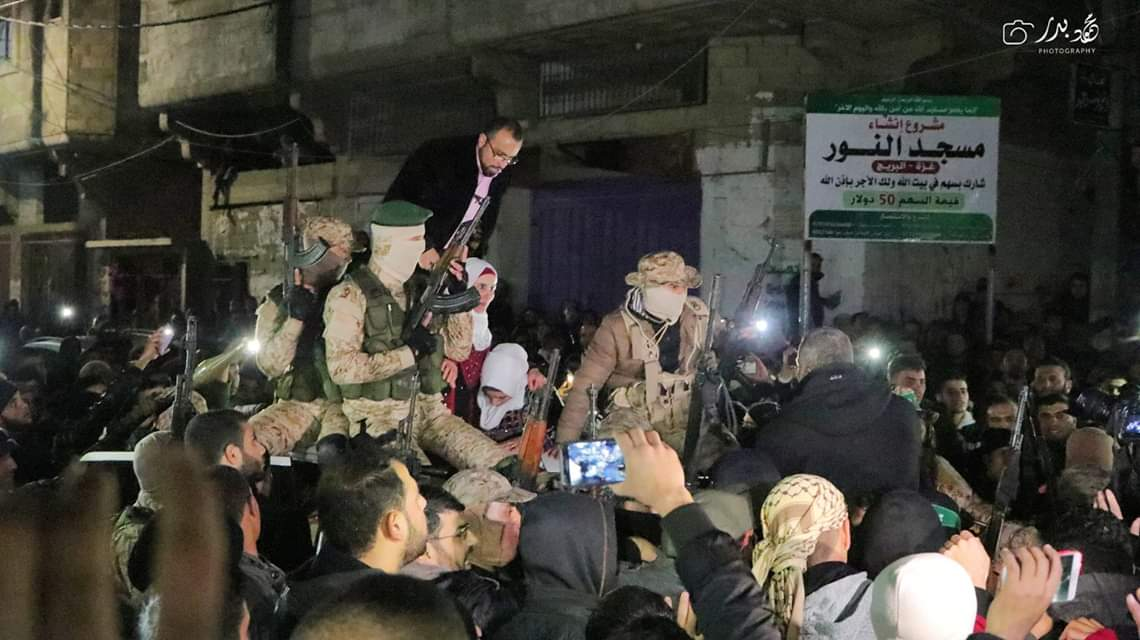 Hamas military wing reception for one of the four released Palestinians. The reception was held in the al-Bureij refugee camp in the central Gaza Strip (Palinfo Twitter account, March 1, 2019).