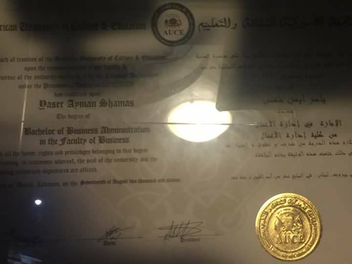 Business Administration diploma of the fatality Yasser Ayman Shams (Adam al-Sheikh) from AUCE (American University of Culture and Education) (Facebook).