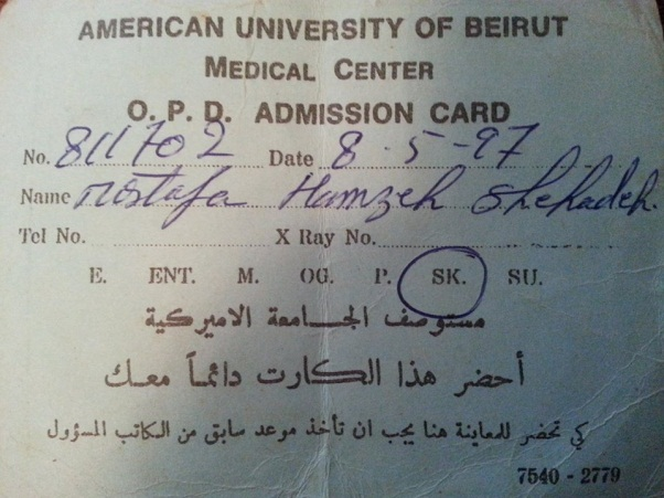 Entrance card of the fatality Mustafa Hamza Shahadi (Rahel) to the medical center at AUB (the American University of Beirut) (Facebook).