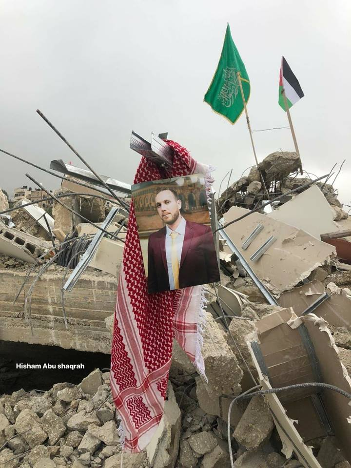 The ruins of the house of Issam Barghouti in the village of Qobar (Palinfo Twitter account, March 6, 2019).