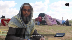 "ISIS operative codenamed Abu Abdallah: ""The believers' way is either victory or martyr's death"" (Shabakat Shumukh, March 11, 2019)"