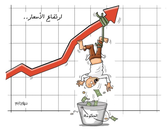 The Hamas administration in the Gaza Strip exploits the rise in prices to empty the pockets of the Gazan civilian (Isma'il al-Bazam's Facebook page, March 14, 2019).