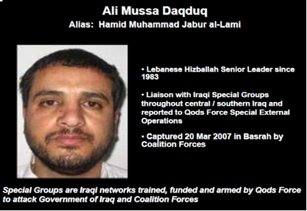 Poster about Ali Mussa Daqduq which appeared on the website of the American forces in Iraq following Daqduq's capture in 2007 (photo: www.usf_iraq.com)